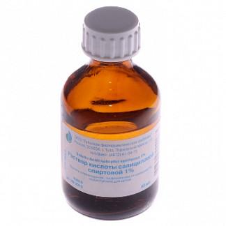 Салициловая кислота 1% 40мл раствор спиртовой