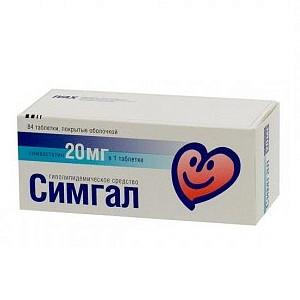 Симгал 10мг 84 шт. таблетки покрытые пленочной оболочкой