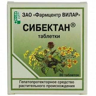 Сибектан 100мг 30 шт. таблетки