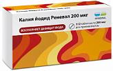 Калия йодид реневал 200мкг 112 шт. таблетки