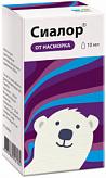 Сиалор 200мг 1 шт. таблетки для приготовления раствора для местного применения флакон с пипеткой