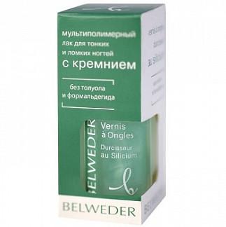 Бельведер лак для ногтей мультиполимерный с кремнием 8мл
