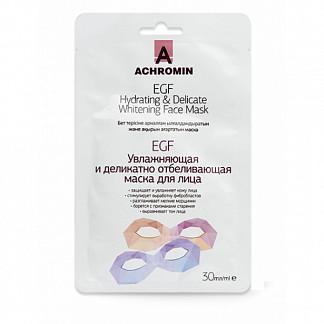 Ахромин маска для лица эй джи эф деликатное отбеливание/увлажнение 30мл