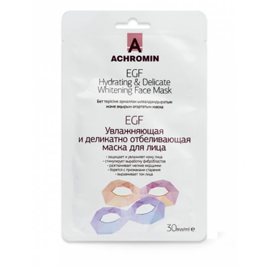 Ахромин маска для лица эй джи эф деликатное отбеливание/увлажнение 30мл, фото №1