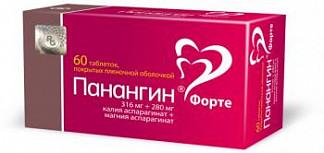 Панангин форте 60 шт. таблетки покрытые пленочной оболочкой