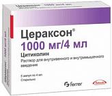 Цераксон 1000мг 4мл 5 шт. раствор для внутримышечного и внутривенного введения