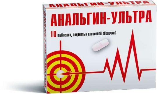 Анальгин-ультра 500мг 10 шт. таблетки покрытые пленочной оболочкой, фото №1