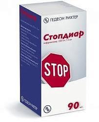 Стопдиар 220мг/5мл 90мл суспензия для приема внутрь