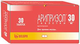 Арипризол 30мг 30 шт. таблетки