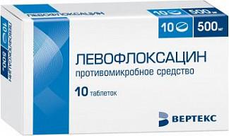 Левофлоксацин 500мг 10 шт. таблетки покрытые пленочной оболочкой