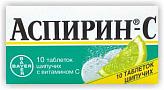 Аспирин-с 10 шт. таблетки шипучие