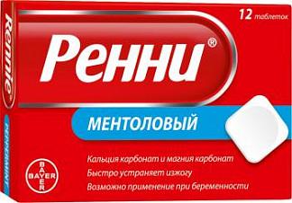 Ренни 12 шт. таблетки жевательные ментол