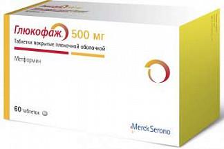 Глюкофаж 500мг 60 шт. таблетки покрытые пленочной оболочкой