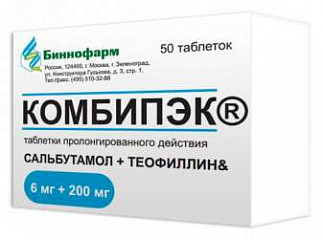 Комбипэк 6мг+200мг 50 шт. таблетки пролонгированного действия