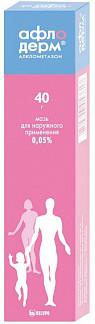 Афлодерм 0,05% 40г мазь для наружного применения