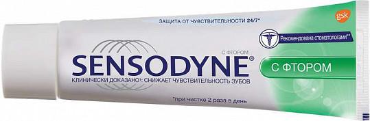 Сенсодин зубная паста с фтором 50мл, фото №2
