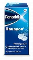 Панадол 500мг 12 шт. таблетки растворимые