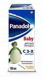 Панадол 120мг/5мл 100мл суспензия для приема внутрь для детей