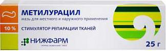 Метилурацил 10% 25г мазь для местного и наружного применения