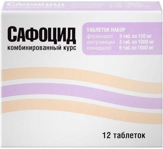 Сафоцид 12 шт. набор таблеток, фото №1