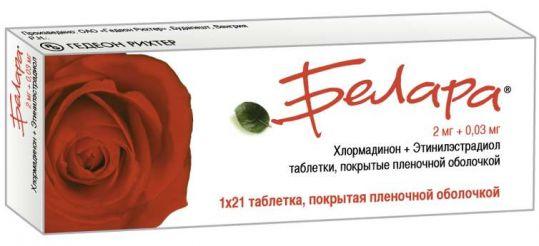 Белара 21 шт. таблетки покрытые пленочной оболочкой, фото №1