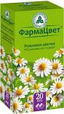 Ромашки цветки 20 шт. фильтр-пакет