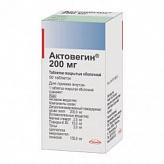 Актовегин 200мг 50 шт. таблетки покрытые оболочкой