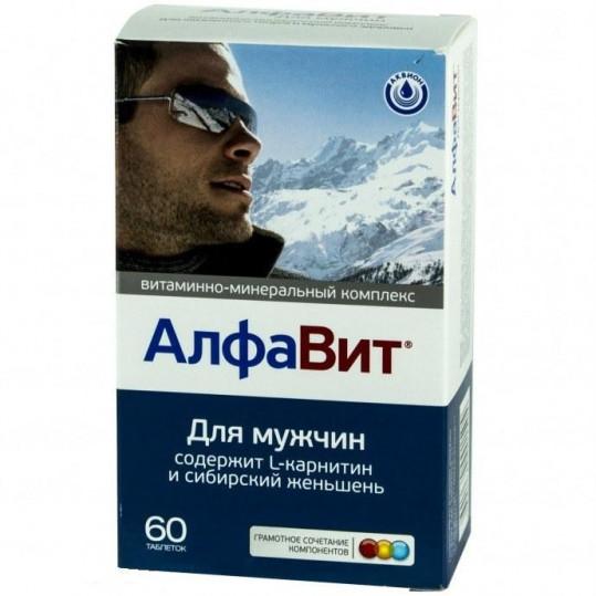 Алфавит для мужчин таблетки 60 шт., фото №1