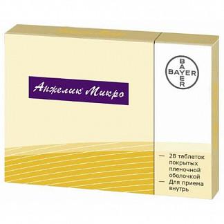 Анжелик микро 28 шт. таблетки покрытые пленочной оболочкой