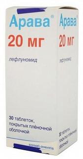 Арава 20мг 30 шт. таблетки покрытые пленочной оболочкой