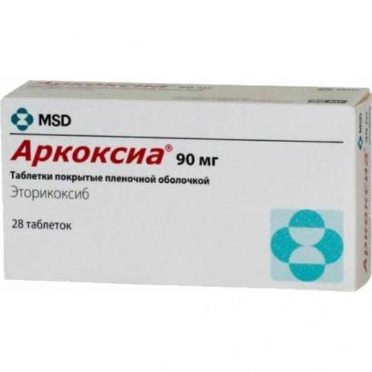 Аркоксиа 90мг 28 шт. таблетки покрытые пленочной оболочкой, фото №1