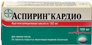 Аспирин кардио 100мг 56 шт. таблетки покрытые кишечнорастворимой оболочкой