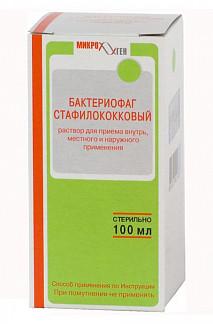 Бактериофаг стафилококковый 100мл раствор для приема внутрь