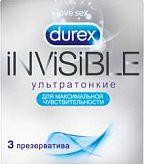 Дюрекс презервативы инвизибл 3 шт.