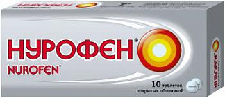 Нурофен 200мг 10 шт. таблетки покрытые оболочкой