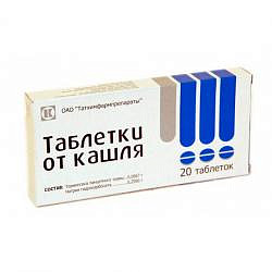 Таблетки от кашля 20 шт. таблетки