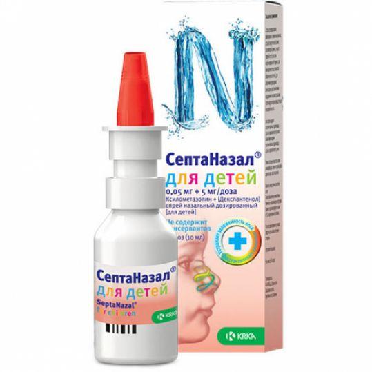 Септаназал 0,05мг+5мг/доза 10мл спрей назальный дозированный детский, фото №1