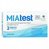 Миатест тест на беременность 2 шт.