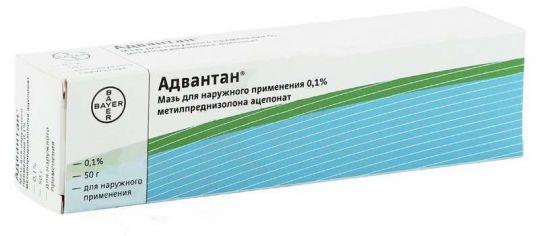 Адвантан 0,1% 50г мазь, фото №1