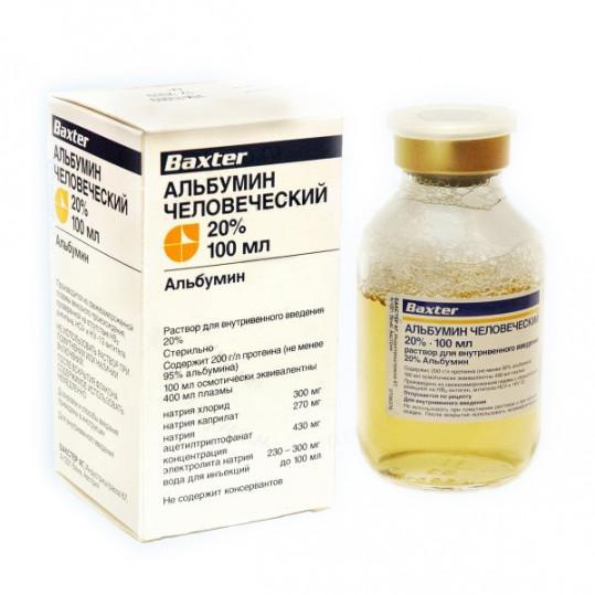 Альбумин человеческий 20% 100мл раствор для инфузий, фото №1