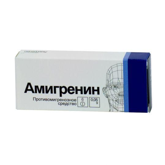 Амигренин 50мг 6 шт. таблетки покрытые пленочной оболочкой, фото №1