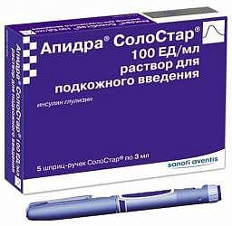 Лекарство диабет
