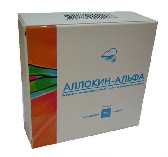 Аллокин-альфа 1мг 6 шт. лиофилизат для приготовления раствора для подкожного введения, фото №1
