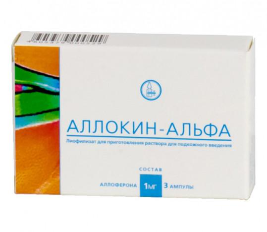 Аллокин-альфа 1мг 3 шт. лиофилизат для приготовления раствора для подкожного введения, фото №1