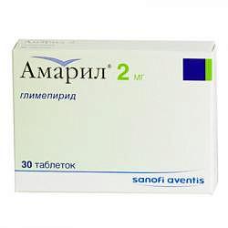 Амарил 2мг 30 шт. таблетки