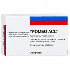Тромбо асс 100мг 100 шт. таблетки