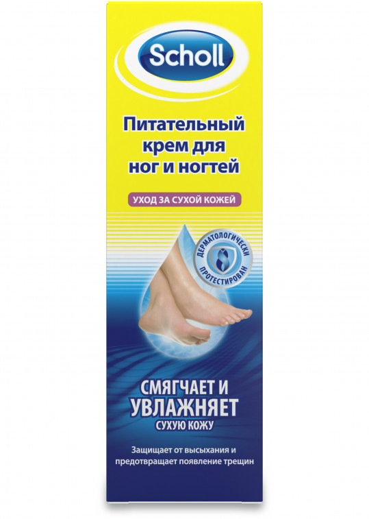 Шолл крем питательный для ног и ногтей 75мл, фото №1