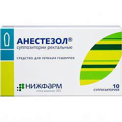 Анестезол 10 шт. суппозитории ректальные