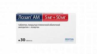 Лозап ам 5мг+50мг 30 шт. таблетки покрытые пленочной оболочкой