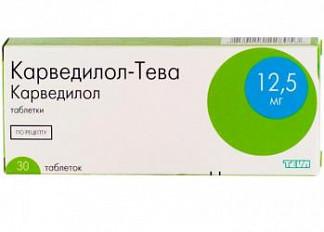 Карведилол-тева 12,5мг 30 шт. таблетки